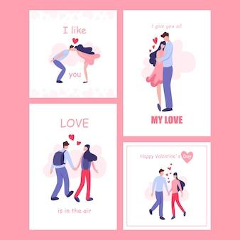 Zestaw kart walentynki. szczęśliwa para zakochanych. kochanek świętuje romantyczną randkę. idea związku i miłości. mężczyzna i kobieta, jestem pocałunkiem.