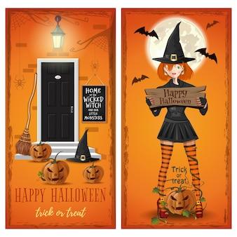 Zestaw kart z pozdrowieniami halloween. halloweenowy projekt z halloween udekorowanym domem i uroczą dziewczyną w stroju wiedźmy. ilustracja wektorowa