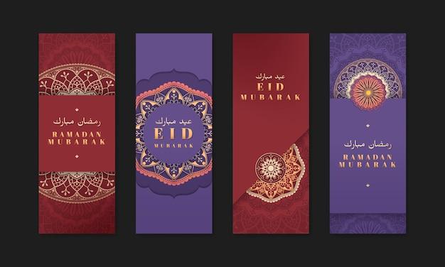 Zestaw kolorowych banerów eid mubarak