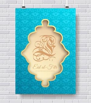 Zestaw koncepcji ornamentu id al-fitr