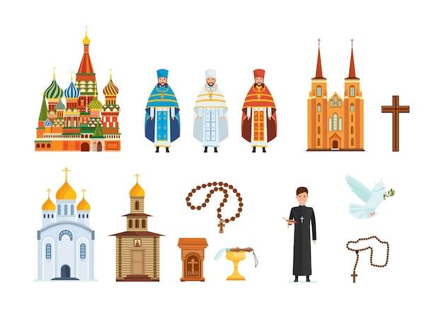 Zestaw kościelny religijny. duchowo wiara krzyż, pastor, koraliki, katedra, modlący się, bóg wierz, biały gołąb. vintage i nowoczesne opactwo klasztorne ze świętym duchownym w tradycyjnym stroju płaski wektor