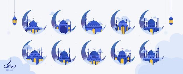 Zestaw kreatywnych islamskich ilustracji ramadan kaligrafia arabska tekst, latarnia i półksiężyc na muzułmańskie świętowanie postu.