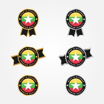 Zestaw made in myanmar z projektem szablonu illustarion z emblematem