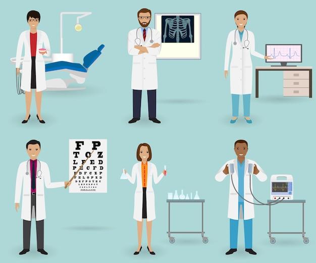 Zestaw medyczny z lekarzami różnych specjalności. zawód personelu medycznego. grupa pracownika szpitala.