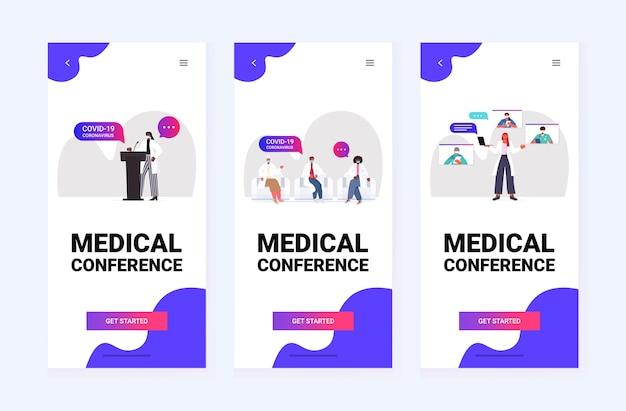 Zestaw mieszać lekarzy wyścigowych omawiających podczas spotkania konferencji medycznej covid-19 pandemia samoizolacja medycyna koncepcja opieki zdrowotnej pozioma ilustracja wektorowa