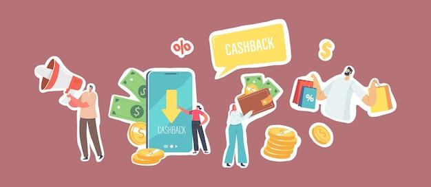 Zestaw naklejek znaków skorzystaj z usługi cashback. malutkie osoby w ogromnym telefonie komórkowym z aplikacją cash back, sprzedawca z głośnikiem, kupujący z portfelem, torbami na zakupy i pieniędzmi. ilustracja kreskówka wektor