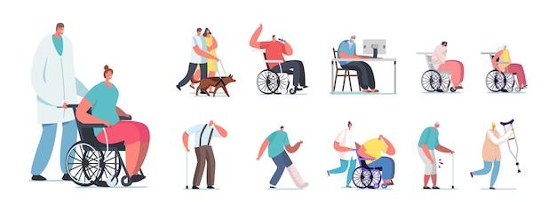 Zestaw osób niepełnosprawnych. postacie męskie i żeńskie, jazda na wózku inwalidzkim i chodzenie z kulami, ślepiec z psem przewodnikiem, inwalidzi na białym tle. ilustracja kreskówka wektor