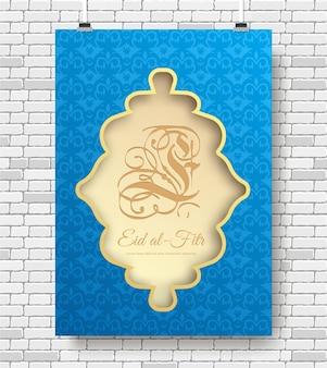 Zestaw ozdób id al-fitr. sztuka tradycyjna, magazyn, książka, plakat, streszczenie, banery, element.