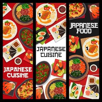 Zestaw pionowych banerów kuchni japońskiej