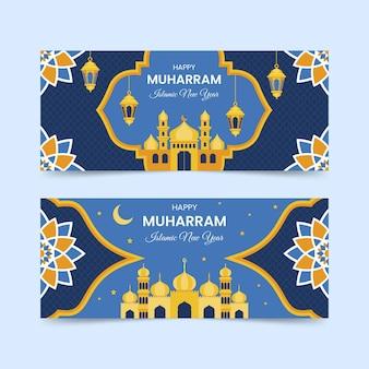 Zestaw płaskich banerów islamskiego nowego roku
