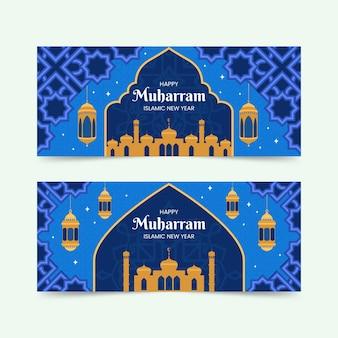 Zestaw płaskich banerów muharram