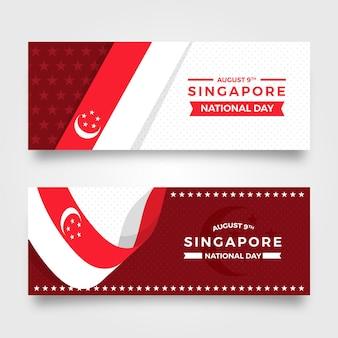 Zestaw płaskich banerów narodowych w singapurze