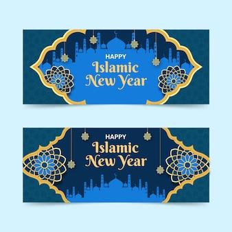 Zestaw płaskich banerów poziomych islamskiego nowego roku
