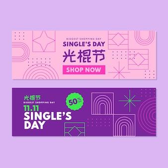 Zestaw płaskich banerów sprzedażowych na dzień singli
