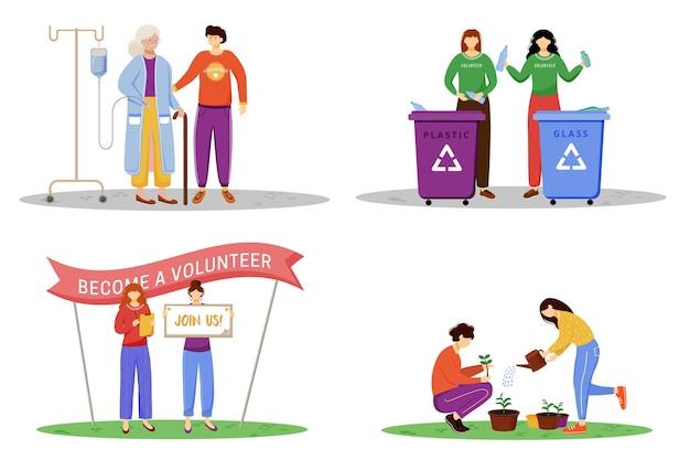 Zestaw płaskich prac ochotniczych. młodzi filantropi, aktywiści izolowali postaci z kreskówek. pielęgnacja osób starszych, gospodarka odpadami, pobudzenie wolontariuszy publicznych i sadzenie drzew
