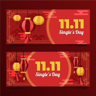 Zestaw płaskich złotych i czerwonych banerów poziomych na dzień singli