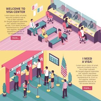 Zestaw poziome bannery centrum visa