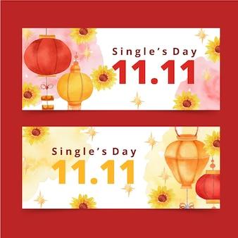 Zestaw poziomych banerów akwarela złoty i czerwony dzień singli