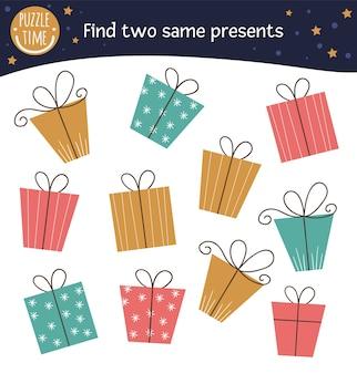 Zestaw prezentów świątecznych