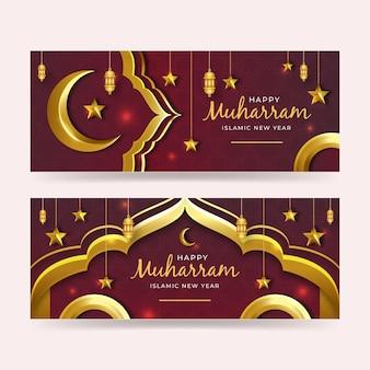 Zestaw realistycznych banerów islamskiego nowego roku