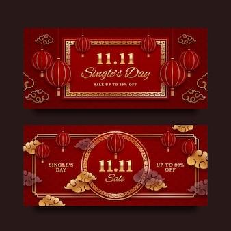 Zestaw realistycznych banerów sprzedaży złotego i czerwonego dnia singli