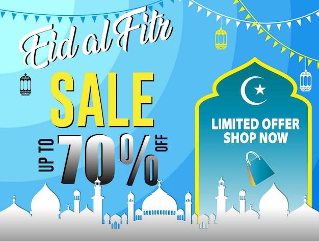 Zestaw realistycznych islamskich dużych banerów sprzedaży lub szablonów banerów oferta specjalna