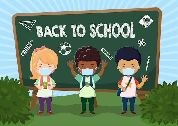 Zestaw ślicznych dzieci noszących maskę z powrotem do szkoły z ilustracją tła