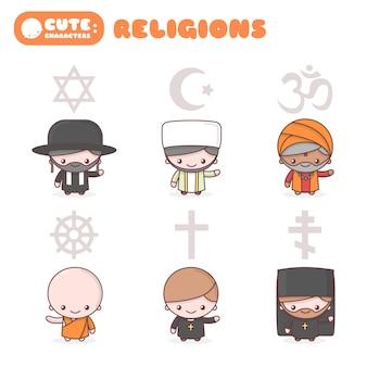 Zestaw ślicznych znaków kawaii: ludzie różnych religii. judaizm rabbi. buddyzm mnich. hinduizm brahman. ksiądz katolicyzm. chrześcijaństwo ojciec święty. islam muzułmanin. symbole religii.