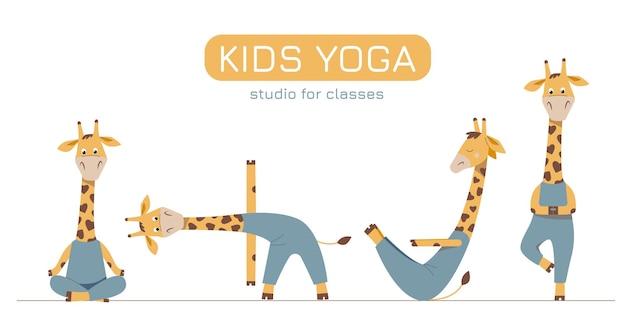 Zestaw śmiesznych kreskówek żyraf w pozach jogi.