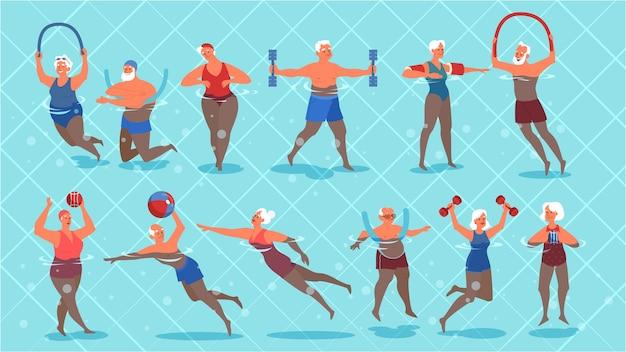 Zestaw starych ludzi robi ćwiczenia w basenie. osoby w podeszłym wieku prowadzą aktywne życie. senior w wodzie. ilustracja