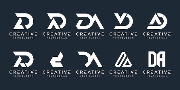 Zestaw streszczenie początkowa litera d, szablon logo. ikony dla biznesu mody, sportu, motoryzacji, proste.