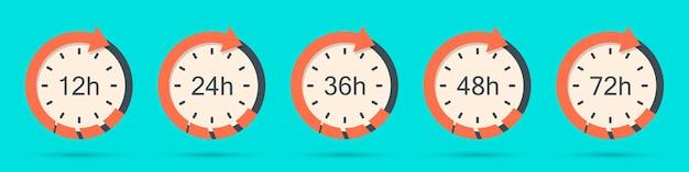 Zestaw Strzałek Zegara 12, 24, 36, 48, 72 Godziny W Stylu Płaskiej Premium Wektorów