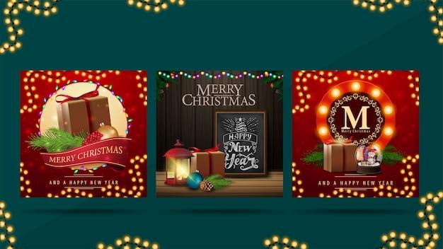 Zestaw świątecznych pocztówek kwadratowych z prezentami świątecznymi. kartki świąteczne gotowe do druku