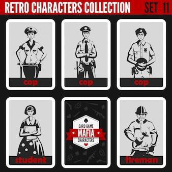 Zestaw sylwetki retro starodawny ludzi. ilustracje z zawodów gliniarzy, studentów, strażaków.