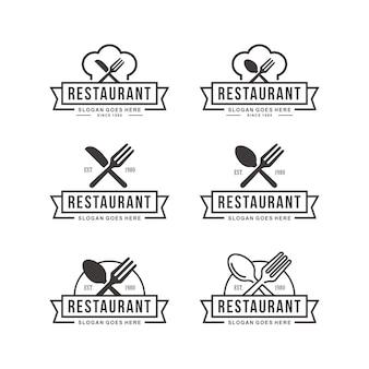 Zestaw Szablon Logo Restauracji Premium Wektorów