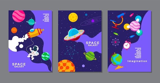 Zestaw szablonów banerów. wszechświat. przestrzeń. galaktyka kosmiczna, projektowanie. ilustracja