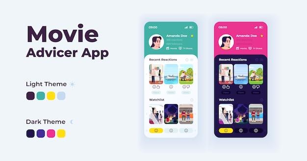 Zestaw szablonów interfejsu smartfona z aplikacją doradcy filmowego. tryby dzienne i nocne strony ekranu aplikacji mobilnej. interfejs użytkownika sugestii filmowych do zastosowania. wyświetlacz telefonu z ilustracjami