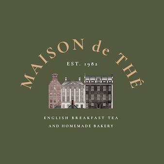 Zestaw szablonów logo kawiarni w stylu vintage, zremiksowany z dzieł z domeny publicznej