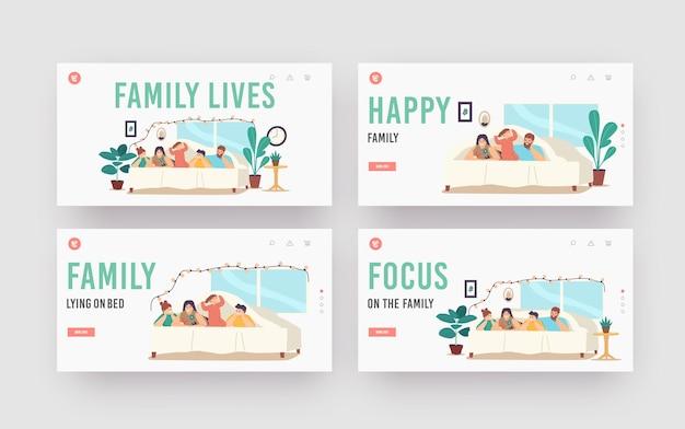 Zestaw szablonów strony docelowej życia rodziny. postacie matka, ojciec i dzieci leżące pod kocem na łóżku w przytulnym pokoju ozdobionym girlandą oświetleniową. szczęśliwy czas wolny. ilustracja wektorowa kreskówka ludzie
