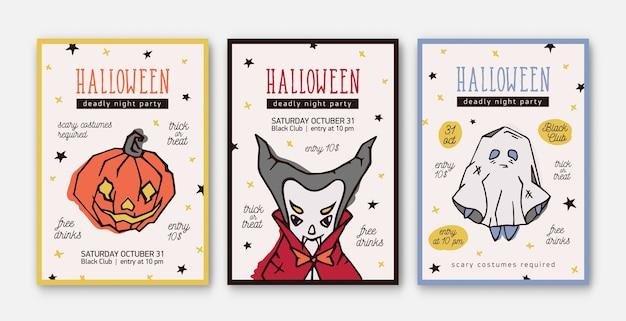 Zestaw szablonów zaproszeń, ulotek lub plakatów na przyjęcie z okazji halloween ze strasznymi, upiornymi postaciami - latarnia z dyni, wampir i duch