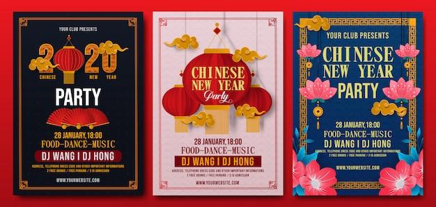 Zestaw szablonu ulotki chiński nowy rok party