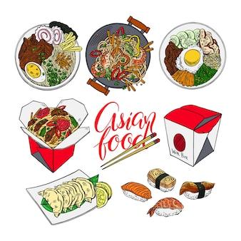 Zestaw szkic kolorowe dania kuchni azjatyckiej