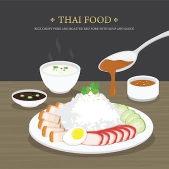 Zestaw tradycyjnej tajskiej kuchni, chrupiącej ryżowej wieprzowiny i pieczonej czerwonej wieprzowiny z zupą i sosem.