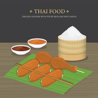 Zestaw tradycyjnych tajskich potraw, grillowanego kurczaka z lepkim ryżem i pikantnym sosem na liściu bananowca. ilustracja kreskówka