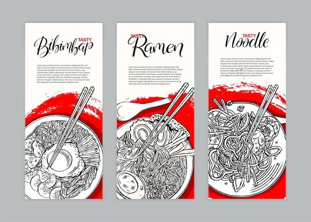 Zestaw trzech banerów z różnymi azjatyckimi potrawami. bibimbap, ramen i makaron. ręcznie rysowane ilustracji