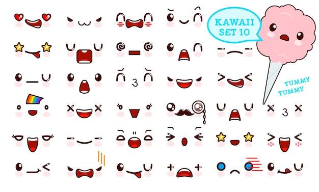 Zestaw uroczej twarzy emotikonów kawaii i słodkiej waty cukrowej kawaii