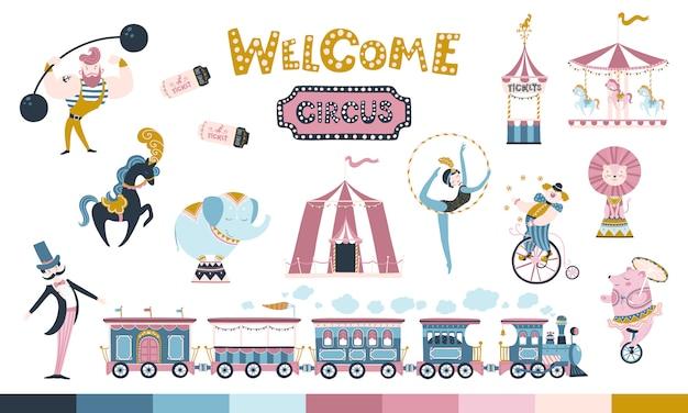 Zestaw vintage cyrku. ilustracja w pastelowych kolorach. prosty, ręcznie rysowany styl kreskówki. śliczne postacie ludzi i wyszkolonych zwierząt, pociągi i przejażdżki.