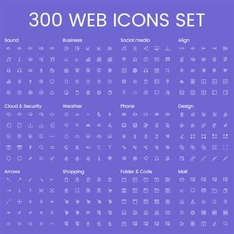 Zestaw wektorów ikon komputera