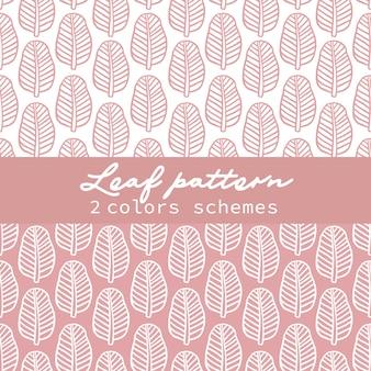 Zestaw wzorców liści. 2 schematy kolorów