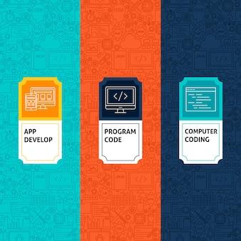 Zestaw wzorców programowania linii. ilustracja wektorowa projektowania logo. szablon do pakowania z etykietami.